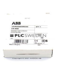 ABB 1SVR550805R9300 (1SVR550805R9300)