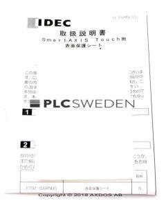 Idec FT9Z-1D3 (FT9Z1D3)